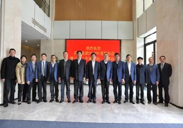 武港集团召开2019年度股东会暨五届二次董事会、监事会