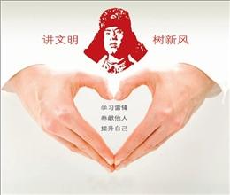 jiang文明树新风